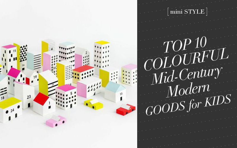 So Fresh and So Chic // MINI STYLE: Top 10 Colourful Mid-Century Modern Goods for Kids! #sofreshandsochic #midcentury #kidstoys #kidsbooks #midcenturymodern #homedecor #nurseries #kidsrooms